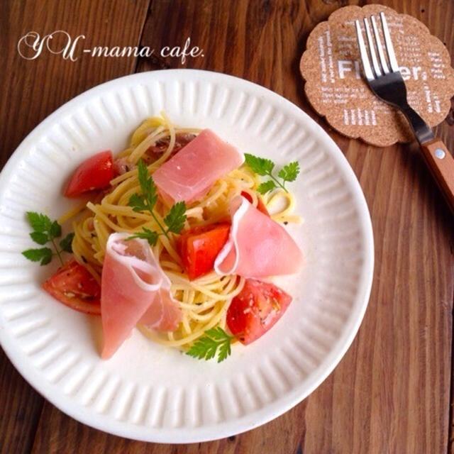 トマトと生ハムの冷製ガーリックパスタ〜完成まで10分〜塩とコショウ?