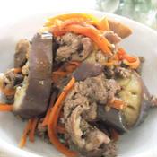牛肉とナスのクミン甘辛炒め