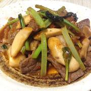 ぱぱっとできる!暑さ牛肉と青菜の韓国風炒め by 管理栄養士 永吉みねこさん
