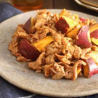 【レシピ】食材2つ!さつまいもと豚肉のコチジャン甘辛炒め