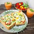 夏野菜いっぱいの朝ベジ食パンキッシュ