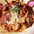 特製きのこ蒟蒻豆腐ハンバーグ