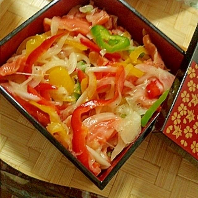 柚子香る☆寿司酢で簡単マリネ