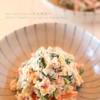 レシピ【風邪予防・免疫力アップに!!豆腐の水切り不要♪洋風白和え】&徹子のくだらない話