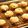 外カリカリ中しっとりイタリアのアーモンドクッキー