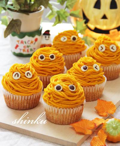 かぼちゃモンブランカップケーキ【ハロウィンにも】
