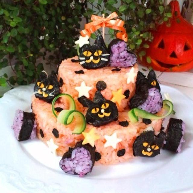 ハロウィン★黒猫の2段デコ寿司ケーキ