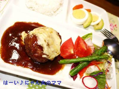 日本食研さんの「煮込んでおいしいハンバーグソース」てりやき味で<チーズハンバーグ・カフェ飯風♪>