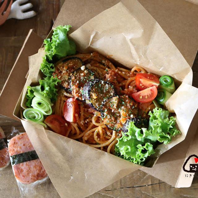【9/9動画追記!!】茄子とベーコンのトマトソースパスタ弁当  by Nigiricco*