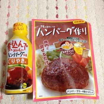 日本食研 ハンバーグ作り&煮込んでおいしいてりやきソース ☆チーズでコク旨☆