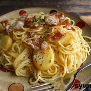 【簡単!!カフェパスタ】豚バラとじゃがいものコンソメしょうゆスパゲッティ