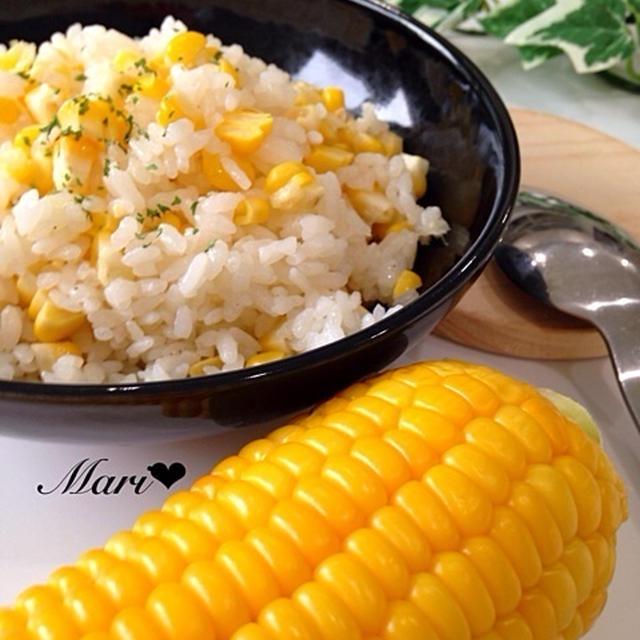 今年初 ◟́◞̀ ♪塩バター♡゙とうもろこしご飯