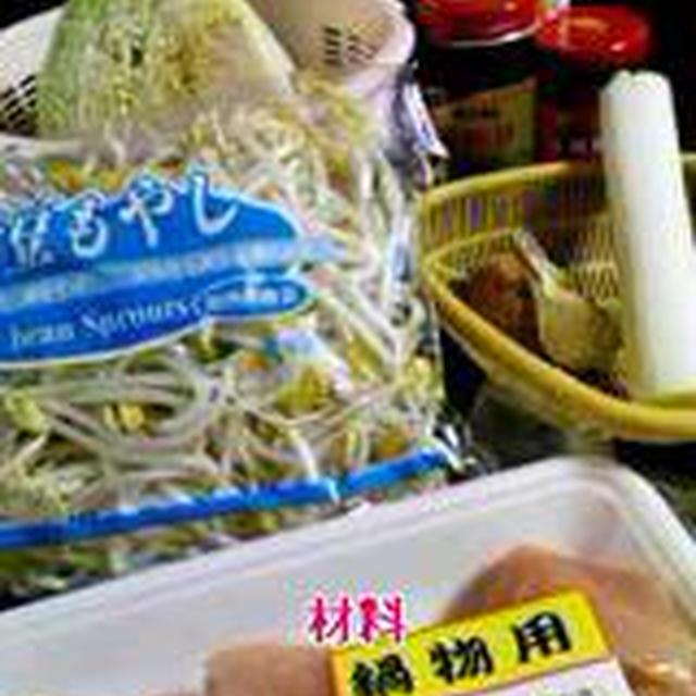 「鶏肉と野菜の胡麻炒め」