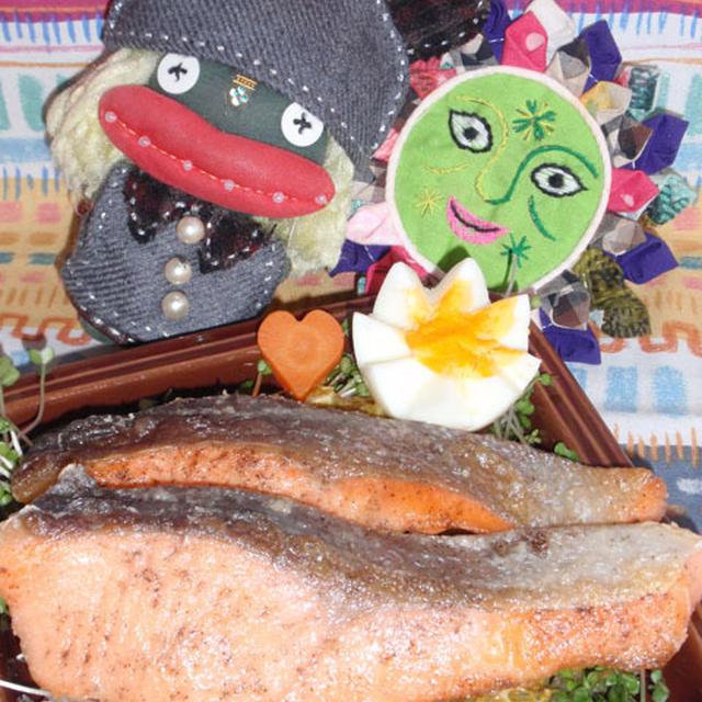 鮭ソテーのネギニラタルタル添え&さつま芋とキムチのサラダ(お家カフェ)