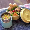 《スープジャー弁当》コーンと玉ねぎのモリモリスープ&ささみと豆の粒マスタード炒めetc