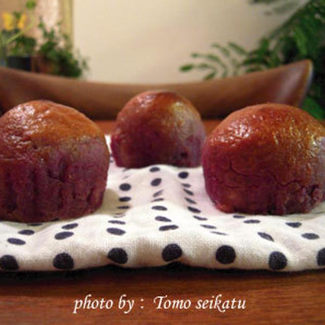 冷蔵庫素材で【ハチミツ入り紫芋のスイートポテト】