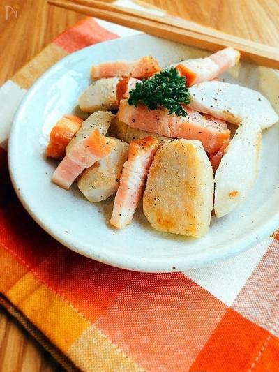 里芋と厚切りベーコンのシンプル・ソテー