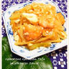 セロリたっぷり♪ 海老と豆腐のピリ辛うま煮