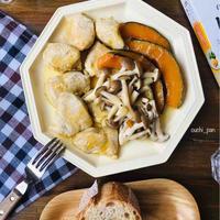 だしとスパイスの魔法でハレの日ごはん♡鶏むね肉と秋野菜のレモンソテー。