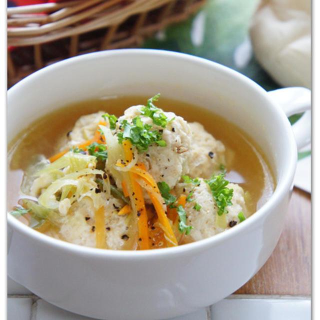鶏だんごのポカポカ野菜だしスープ