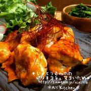 しっとりむね肉でビールがすすむ♡鶏肉のピリ辛コチュマヨ炒め♡