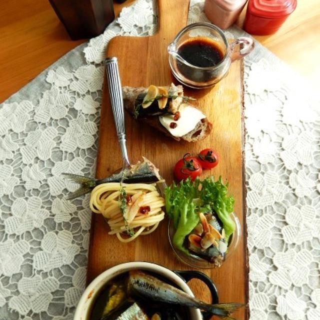 秋刀魚のコンフィ バルサミコ醤油風味