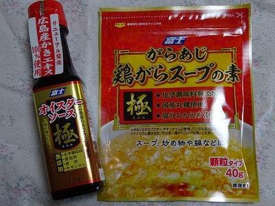 簡単中華コーンスープ