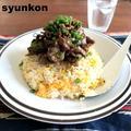 お知らせと【レンジでこの味!】甘辛肉のせネギ玉チャーハン*春休み昼ご飯、夜ご飯に。