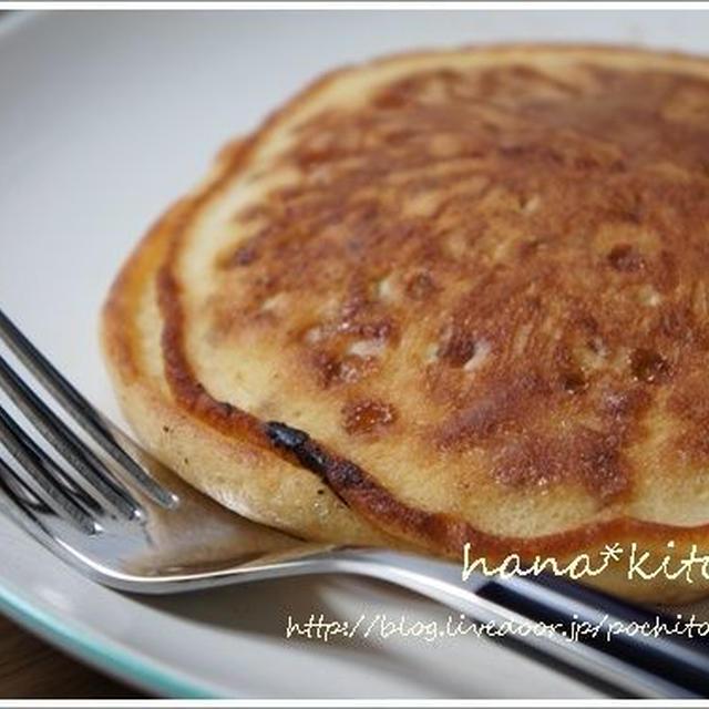 つぶジャムメープルシロップのホットケーキ。と、稚鮎の甘露煮(レシピ)