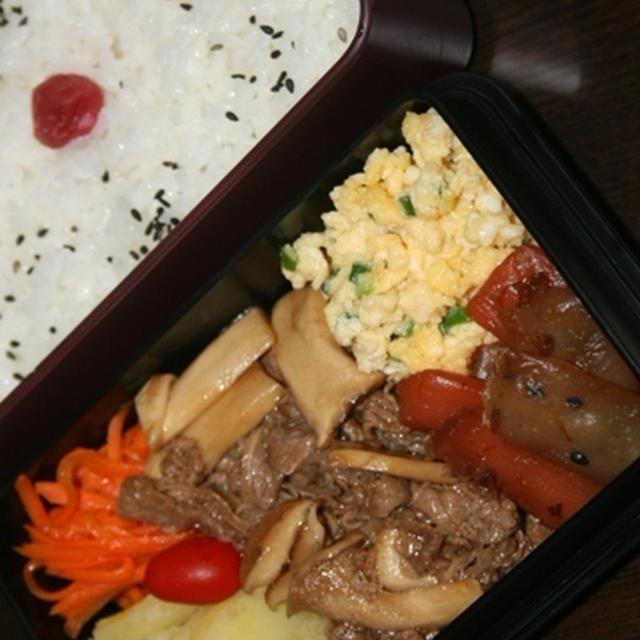 7月27日  牛肉と エリンギの オイスターソース炒め弁当(練習)