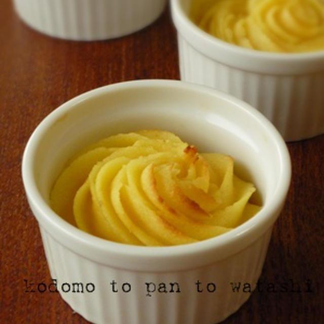 【手作りお菓子】焼きイモのスイートポテト
