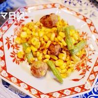 コーンとひき肉でおうちのみ♪「コーン炒め」&「コーン餃子」