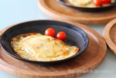 白丸ナスみそチーズ焼き