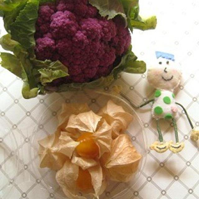 カリフラワーの柚子こしょうサラダ