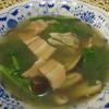 かぶの葉のからし風味スープ