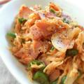 【レシピ】旨みがぎゅっ♪切干のミルクナポリタン風〜カルシウムたっぷり!栄養満点だよー♪
