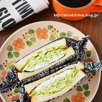 朝食やブランチに◎「たっぷりキャベツとカッテージチーズの山葵バター海苔サンド」
