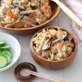 【和風おもてなし】基本の『炊き込みごはん』♡岐阜県産のお米<美濃ハツシモ>を使用しています♪