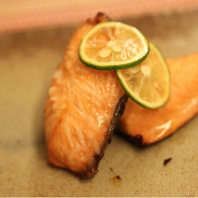 鮭のスダチ幽玄焼き