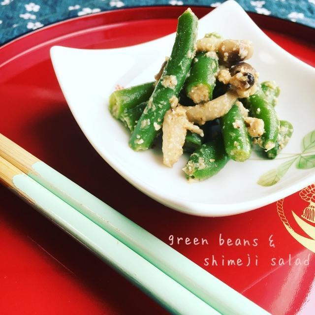 簡単レシピ♡抱えて食べたい!インゲンとしめじの胡麻味噌和え♡
