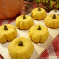 ハロウィンにぴったり☆しっとり!もっちり♪ ナツメグ香るパンプキンクッキー 【過去のハウス食品さんとレシピブログさんのコラボ企画のスパイス大使活動でのハロウィン向けのレシピのご紹介 -2-】