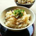 生椎茸の炊きこみ御飯☆