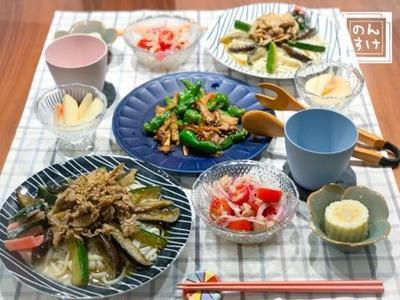 【献立】『ついで作り置き』豚肉と夏野菜の味噌炒めぶっかけうどんで夜ごはん