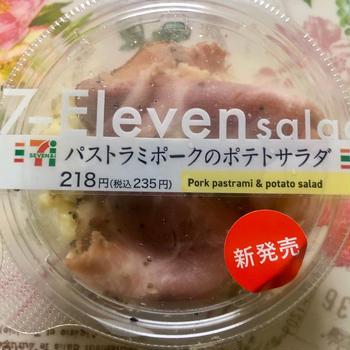 【新発売】セブンイレブン パストラミポークのポテトサラダ