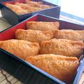 エネルギー源に‼︎おもてなしにもおススメ☆簡単にすぐできる♪新米で鮭いなり寿司♡レシピ by 栄養士まみさん