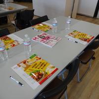 新しいパスタの食べ方♪つけパスタ♡(日清製粉グループ×レシピブログ)1