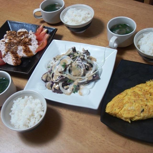 昨夜はカツオのたたきサラダなど~それと外食!