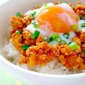 15分で完成!鶏ひき肉おひとりさま丼レシピ5選 by みぃさん