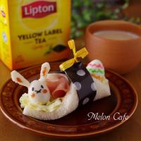 イースターウサギのサンドシナイッチ☆紅茶でひらめきのある朝を♪リプトンひらめき朝食レシピ(その14)