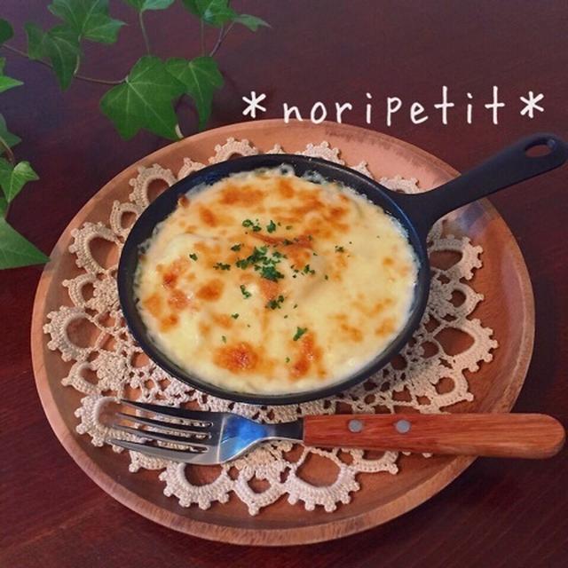 ホワイトソースなし♡シンプルがうまいっ!熱々ポテトグラタン♡とcafé kaila